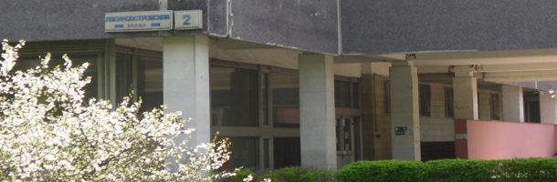 Сведения о Центре